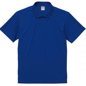 4.7オンススペシャルドライカノコポロシャツ084.コバルトブルー