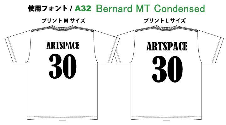 Bernard MT