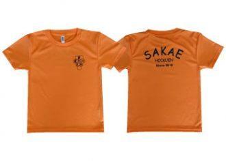 人気のドライTシャツでこどもTシャツを作成