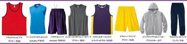 部活Tシャツバスケットボール売れ筋商品