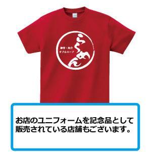 ラーメン店記念品Tシャツ