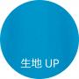 5.8オンスT/CクルーネックTシャツ