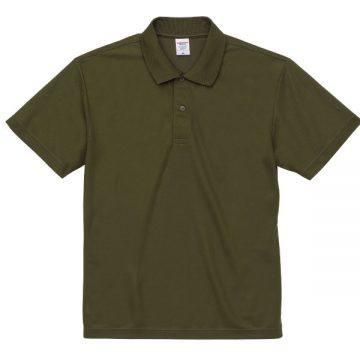 4.7オンススペシャルドライカノコポロシャツ035.シティグリーン