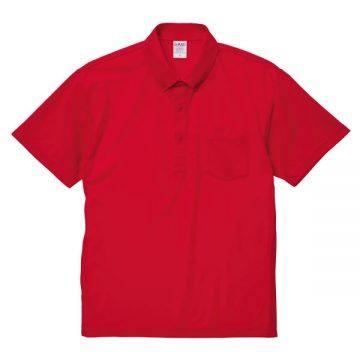 4.7オンススペシャルドライカノコポロシャツ(ボタンダウン)(ポケット付)069.レッド