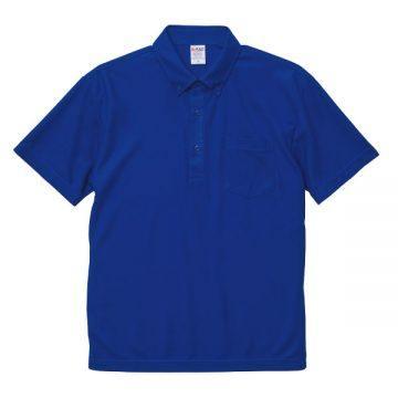 4.7オンススペシャルドライカノコポロシャツ(ボタンダウン)(ポケット付)084.コバルトブルー