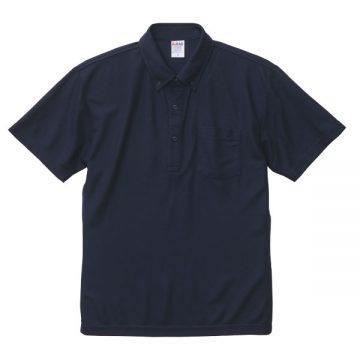4.7オンススペシャルドライカノコポロシャツ(ボタンダウン)(ポケット付)086.ネイビー