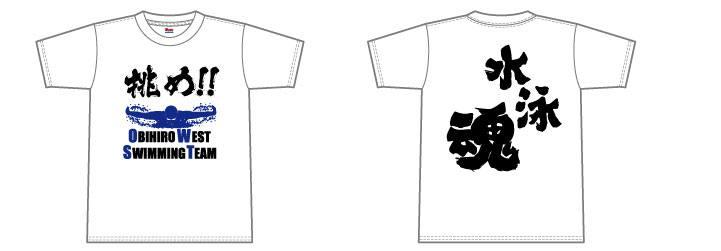 水泳部Tシャツデザイン2
