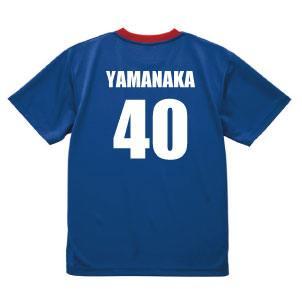 2,500円プランサッカーTシャツ2