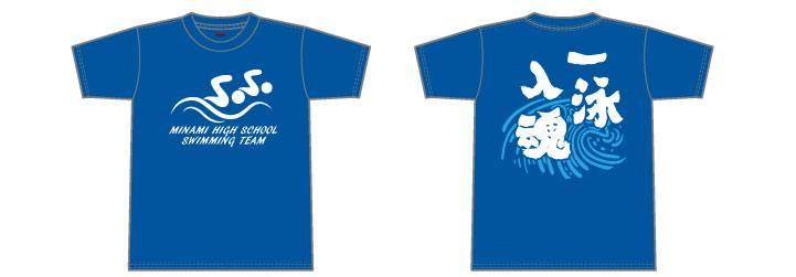 水泳部Tシャツデザイン