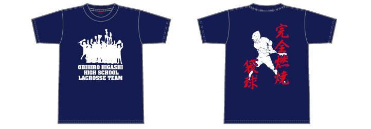 ラクロス・ホッケーTシャツデザイン5