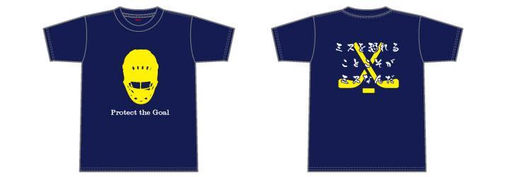 ラクロス・ホッケーTシャツデザイン1