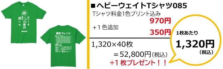 予算別画像1,500円085