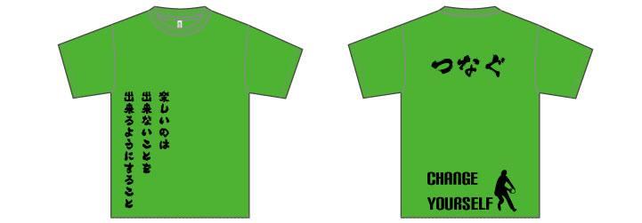 部活Tシャツラグビーかっこいいデザイン2