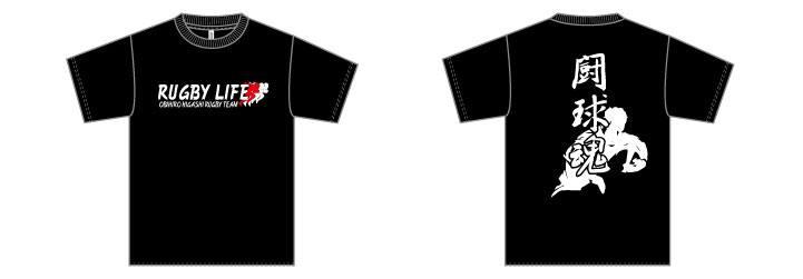 ラグビーTシャツデザインラガーマン