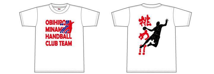 ハンドボール部インターハイTシャツ2