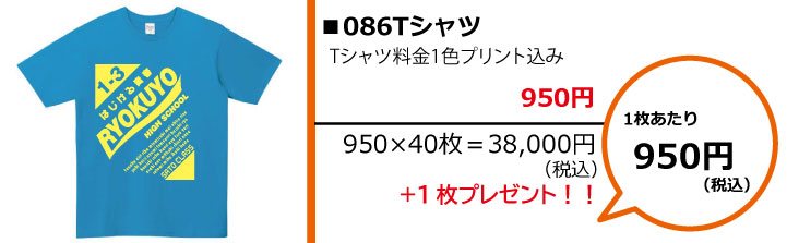予算別画像1,000円086