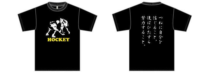 ラクロス・ホッケーTシャツデザイン3