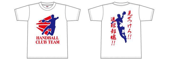 ハンドボール部インターハイTシャツ3