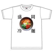 岩手盛岡冷麺
