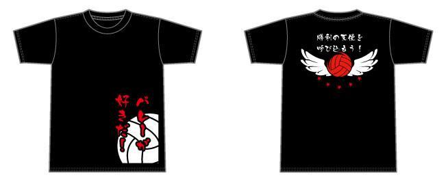 部活Tシャツバレーかっこいいデザイン