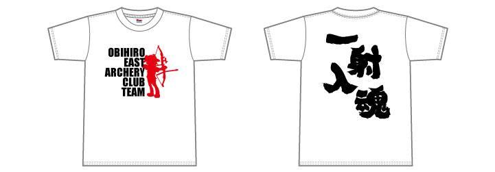 部活Tシャツ弓道部アーチェリー部デザイン