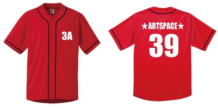 人気野球Tシャツ背番号名前