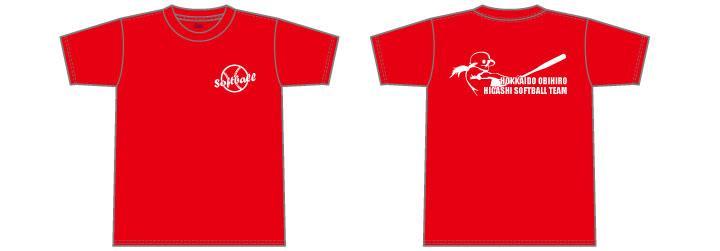 部活Tシャツソフトボール部かっこいいデザイン