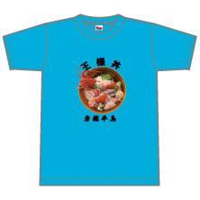 千葉県館山市オリジナルご当地Tシャツ