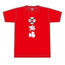 千葉県習志野市オリジナルご当地Tシャツ