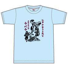 千葉県市川市オリジナルご当地Tシャツ