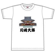 神奈川県川崎市デザイン