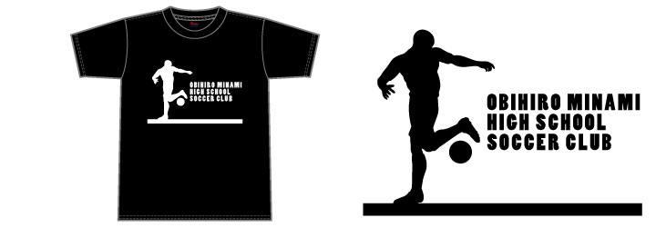 部活Tシャツサッカーデザイン1