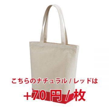 レギュラーキャンバストートバッグ(Mサイズ)5250.ナチュラル/レッド(配色)