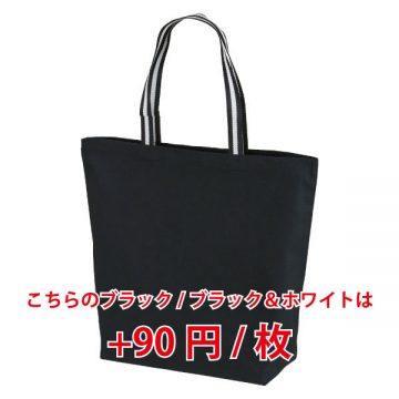 レギュラーキャンバストートバッグ(Lサイズ)9384.ブラック/ブラック&ホワイト