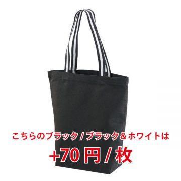 レギュラーキャンバストートバッグ(Mサイズ)9834.ブラック/ブラック&ホワイト(配色)