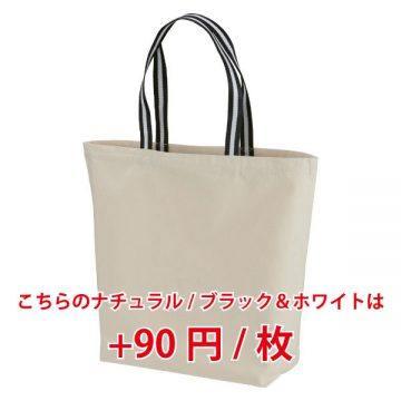 レギュラーキャンバストートバッグ(Lサイズ)9867.ナチュラル/ブラック&ホワイト