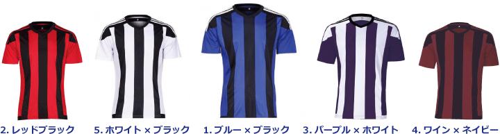 ストライプサッカーTシャツ