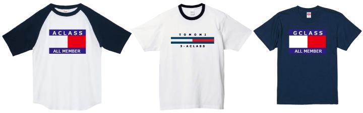 tommy風クラスTシャツ