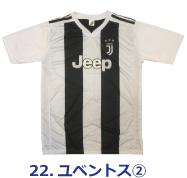 サッカーTシャツユベントス