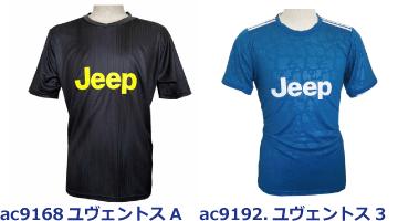 サッカーTシャツユヴェントス