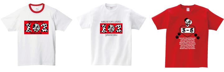 101匹わんちゃん風パロディデザイン