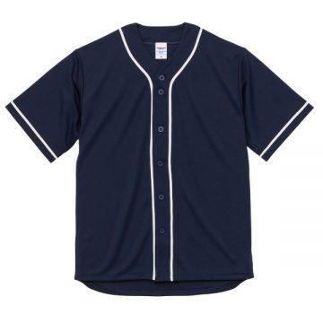 ドライアスレチックベースボールシャツ4001.ネイビー×ホワイト