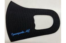 少年団・スポーツクラブプリントマスク10