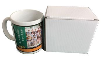 マグカップ箱付き梱包