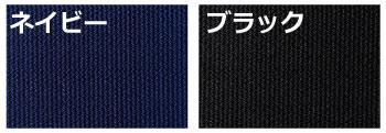 刺繍風プリントカラーネイビーブラック
