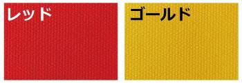 刺繍風プリントカラーレッドゴールド
