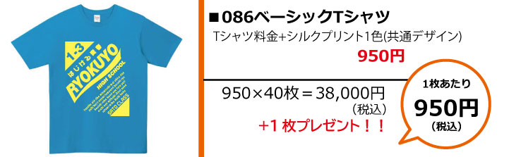 予算別1,000円086