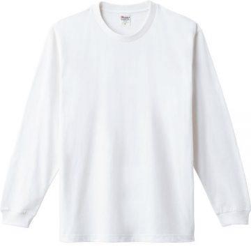ヘビーウエイトLS- Tシャツ001.ホワイト